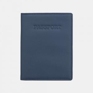 Firelog Passport Cover 696