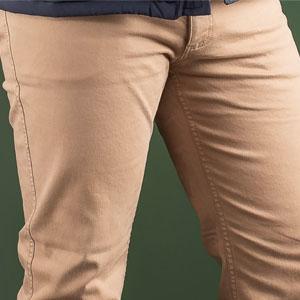 Schöffel® Mens Jeans & Shorts